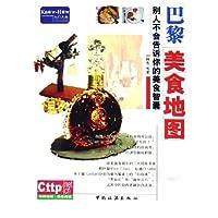 http://ec4.images-amazon.com/images/I/51DcCD5hp6L._AA200_.jpg