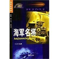 http://ec4.images-amazon.com/images/I/51DcI%2BfLQmL._AA200_.jpg