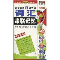 http://ec4.images-amazon.com/images/I/51DcXxRlE6L._AA200_.jpg