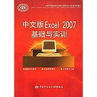 http://ec4.images-amazon.com/images/I/51DcntyA%2BiL._AA200_.jpg