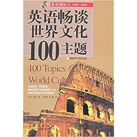 http://ec4.images-amazon.com/images/I/51Dcv5Cw-8L._AA200_.jpg