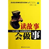http://ec4.images-amazon.com/images/I/51Dd7GjtflL._AA200_.jpg
