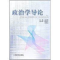http://ec4.images-amazon.com/images/I/51DdztTpsNL._AA200_.jpg