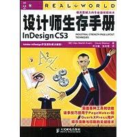http://ec4.images-amazon.com/images/I/51DeMFgX57L._AA200_.jpg