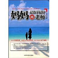 http://ec4.images-amazon.com/images/I/51DeMlDAb2L._AA200_.jpg