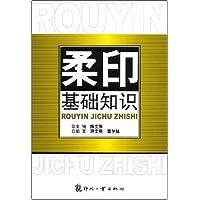 http://ec4.images-amazon.com/images/I/51Dedn%2BSKTL._AA200_.jpg