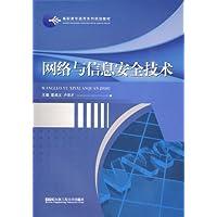 http://ec4.images-amazon.com/images/I/51DfBns%2B6eL._AA200_.jpg