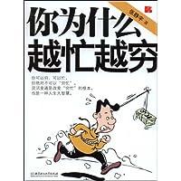 http://ec4.images-amazon.com/images/I/51Dfc-PDqhL._AA200_.jpg