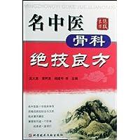 http://ec4.images-amazon.com/images/I/51Dfjs0RLnL._AA200_.jpg