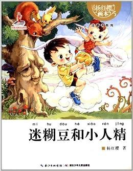 调查的结果是,最受孩子欢迎的是《小蝌蚪找妈妈》,《小公鸡和小鸭子》