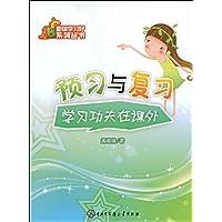 http://ec4.images-amazon.com/images/I/51DhEODiQML._AA200_.jpg