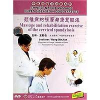 http://ec4.images-amazon.com/images/I/51DhUPSgR2L._AA200_.jpg