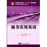 http://ec4.images-amazon.com/images/I/51DhbXjdq7L._AA200_.jpg