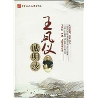 http://ec4.images-amazon.com/images/I/51Dhc-q9KaL._AA200_.jpg