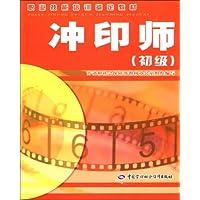 http://ec4.images-amazon.com/images/I/51Dhmft2i8L._AA200_.jpg