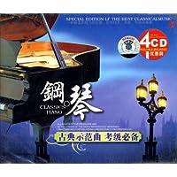 http://ec4.images-amazon.com/images/I/51Di%2Bha838L._AA200_.jpg