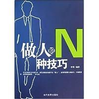 http://ec4.images-amazon.com/images/I/51Di8%2Bs5QHL._AA200_.jpg