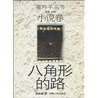 http://ec4.images-amazon.com/images/I/51DiMlxqywL._AA200_.jpg