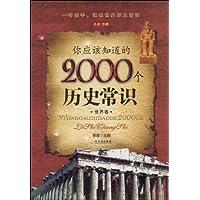 http://ec4.images-amazon.com/images/I/51DiR%2BnJhxL._AA200_.jpg