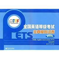 http://ec4.images-amazon.com/images/I/51DiZ1BzbjL._AA200_.jpg