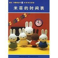 http://ec4.images-amazon.com/images/I/51Dieo3wvOL._AA200_.jpg