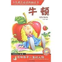 http://ec4.images-amazon.com/images/I/51Djmv3SNqL._AA200_.jpg