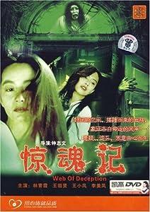 水浒传之英雄本色(1992)东方不败之风云再起城市猎人