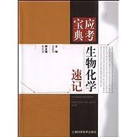 http://ec4.images-amazon.com/images/I/51DldAudcyL._AA200_.jpg