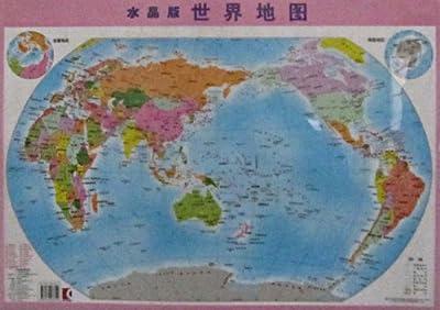 水晶版世界地图.pdf