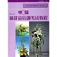 http://ec4.images-amazon.com/images/I/51DnXzJJIcL._AA200_.jpg