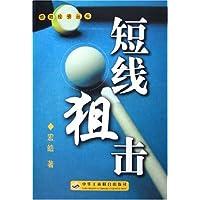 http://ec4.images-amazon.com/images/I/51Dofq9ot1L._AA200_.jpg