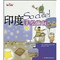 http://ec4.images-amazon.com/images/I/51DpXHbHvoL._AA200_.jpg