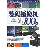 http://ec4.images-amazon.com/images/I/51DpukLZ8eL._AA200_.jpg