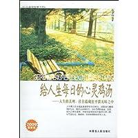 http://ec4.images-amazon.com/images/I/51Dq%2BNqXbsL._AA200_.jpg