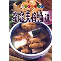 http://ec4.images-amazon.com/images/I/51DqMNDIC5L._AA200_.jpg