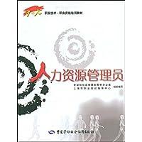 http://ec4.images-amazon.com/images/I/51DqlHRLa8L._AA200_.jpg