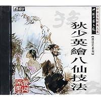 http://ec4.images-amazon.com/images/I/51Dr8e-6SZL._AA200_.jpg