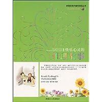http://ec4.images-amazon.com/images/I/51DrFbfLXDL._AA200_.jpg