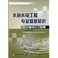http://ec4.images-amazon.com/images/I/51DrPEkf%2B0L._AA200_.jpg