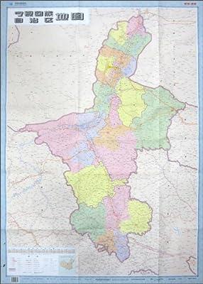 宁夏回族自治区地图