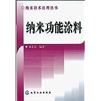 http://ec4.images-amazon.com/images/I/51DsAdM8M4L._AA200_.jpg