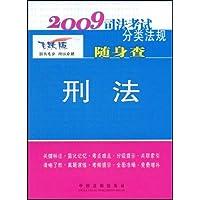 http://ec4.images-amazon.com/images/I/51DsQHm3b9L._AA200_.jpg