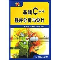 http://ec4.images-amazon.com/images/I/51DsRY0IQZL._AA200_.jpg