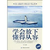 http://ec4.images-amazon.com/images/I/51DslPHT85L._AA200_.jpg