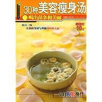 http://ec4.images-amazon.com/images/I/51Dsyu9xBYL._AA200_.jpg