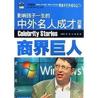 http://ec4.images-amazon.com/images/I/51Dt0vHRdvL._AA200_.jpg