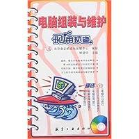 http://ec4.images-amazon.com/images/I/51DtQneIAzL._AA200_.jpg