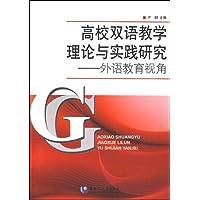 http://ec4.images-amazon.com/images/I/51DtuBKqZpL._AA200_.jpg
