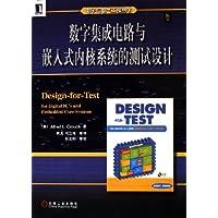 http://ec4.images-amazon.com/images/I/51DuVcPdM0L._AA200_.jpg