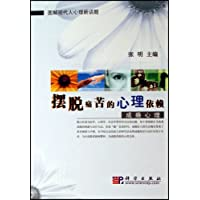 http://ec4.images-amazon.com/images/I/51DueLZcnsL._AA200_.jpg
